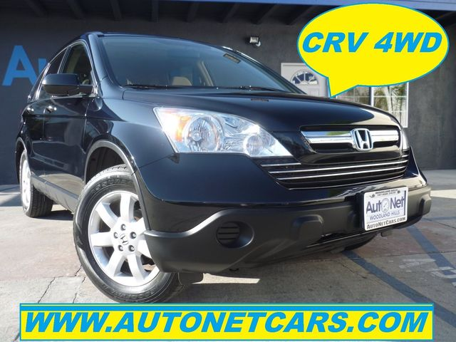 2007 Honda CR-V EX AWD This 2007 Honda CRV AWD is quite the catch This All-wheel Drive SUV is Bla
